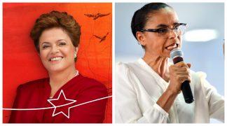 "Dilma rebate Marina: ""A ex-senadora, que sempre foi dissimulada, agora difama"""