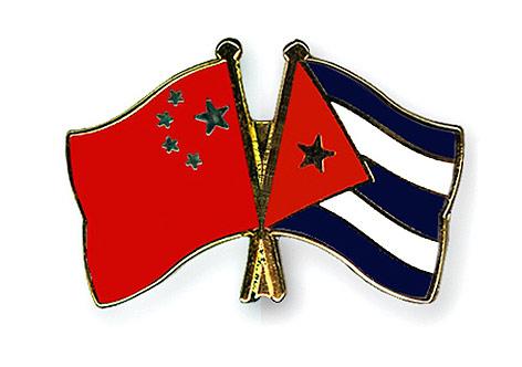 Paulo Narvai: O 'nosso dinheiro' não pode ir para ditadura comunista de Cuba, mas vir da chinesa, tudo bem?!