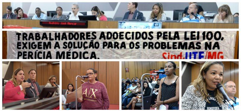 Sind-UTE/MG denuncia perícia médica: Trabalhadores ficam sem salário, trabalho e aposentadoria; veja vídeo