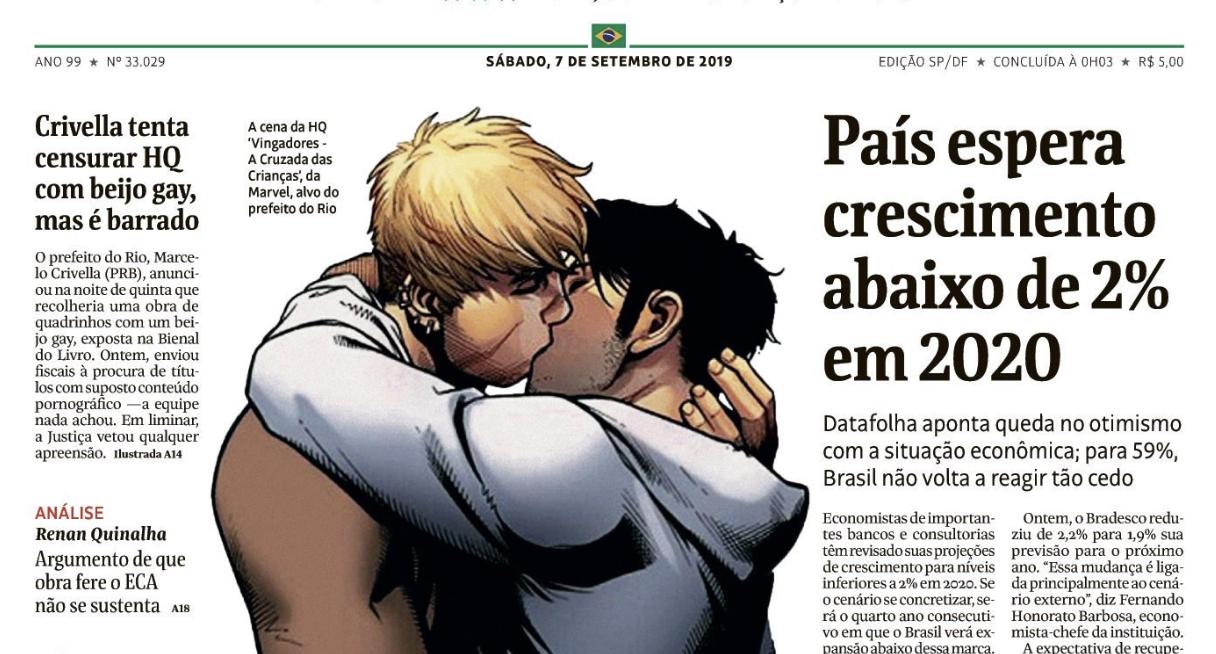 A entrega do pré-sal em catorze figuras realmente pornográficas que não saem na capa de jornal