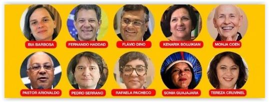 Veja como foi o debate de juristas, jornalistas, ativistas e médica sobre a situação do País; vídeo