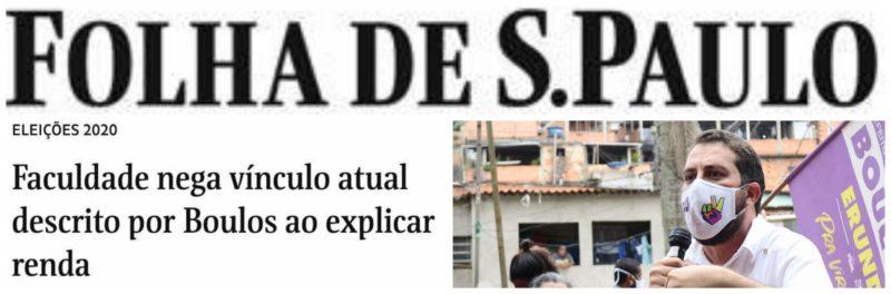 Eliara Santana: Boulos sobe, Folha bate e alimenta mentiras
