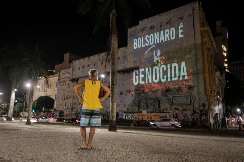 Bolsonaristas ameaçam destruir Sindicato da UFRJ por denunciar crimes do governo na pandemia; vídeo